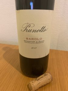 贈り物に最適 イタリア 赤ワイン バローロ