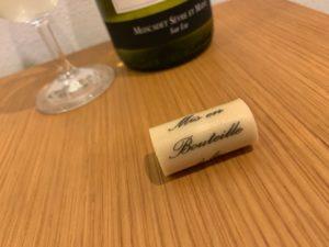 ロワール 白ワイン ミュスカデ