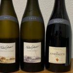 サントル・ニヴェルネ地区のワイン