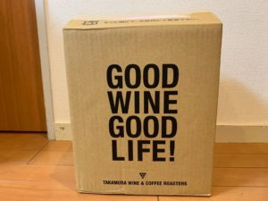 おすすめ白ワインセット