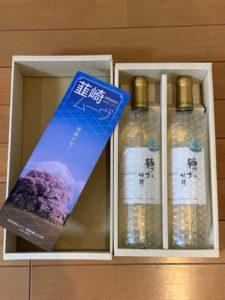 山梨県韮崎市ふるさと納税のワイン