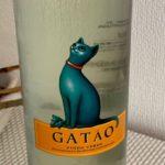 猫ワイン ガタオ