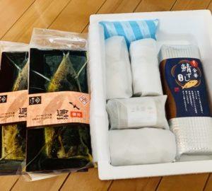 華ずし 冷凍金華鯖寿司