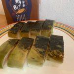 華ずし 炙り金華鯖寿司