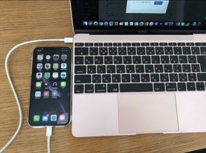 MacBookとiPhoneを接続