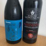 ネロ・ダヴォラ を使用したワイン