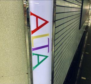 アルタに繋がる地下通路