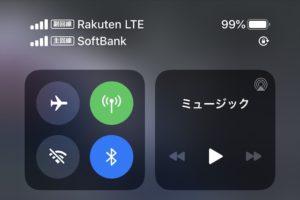 楽天モバイル ソフトバンク デュアルSIM