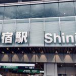新宿でワイモバイルと楽天モバイルの速度を比較