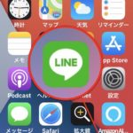 ラインアプリ