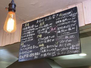 魚谷屋 黒板メニュー