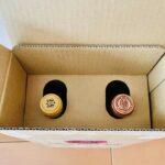 ベルーナワイン頒布会「セカンドワインおまかせ便」