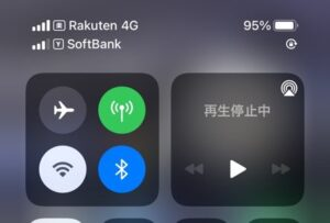 【iPhone】デュアルSIM の設定・切り替え 方法