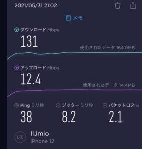 IIJmioの回線速度を比較計測してみた
