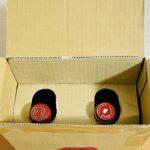 【2021年6月】ベルーナのワイン頒布会