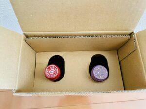 【2021年7月】ベルーナのワイン頒布会7回目!内容紹介