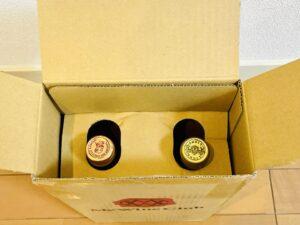 【2021年9月】ベルーナのワイン頒布会9回目の内容を紹介