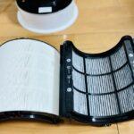 【ダイソン空気清浄機】フィルターの交換方法・外し方